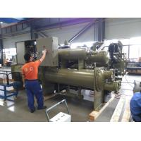 Buy cheap Water cooled screw chiller from wholesalers