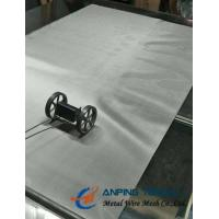 Buy cheap Bright Silver Surface Hardware Cloth, SS300 Series, Plain/Twill Weave from wholesalers