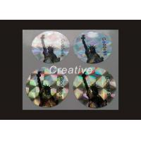 Buy cheap Anti - Counterfeit 3D Holographic Eggshell Sticker Adhesive Printed Labels product