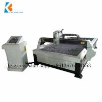 Buy cheap Shandong baokun machinery Metal Cutting Machinery,Cnc Plasma Cutter machine For Sale from wholesalers