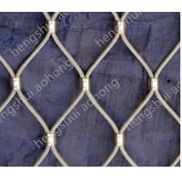 Buy cheap Stainless steel wire rope netting from China factory supplier from wholesalers
