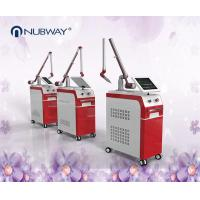 Buy cheap latest 6ns short pulse width pigmentation removal nd yag laser tatoo removal machine product
