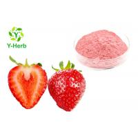 Buy cheap Strawberry Flavour Herbal Extract Powder Beverage Drink Additive 100% Natural from wholesalers