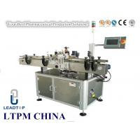 Buy cheap Opaque Single Side Self Adhesive Sticker Labeling Machine For Bottled Water from wholesalers