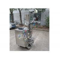 Buy cheap SUS304 Material 5-10g Granule Packaging Machine For Sugar / Beans / Nuts from wholesalers