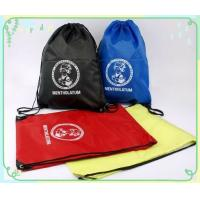 Buy cheap backsack drawstring bags, made of polyester fabric product