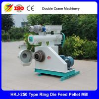 Buy cheap Goat feed pellet making machine, animal feed pellet machine prices from wholesalers
