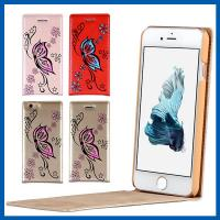 Buy cheap Butterfly Pattern Hard Cell Phone Leather Cases Flip Up And Down from wholesalers