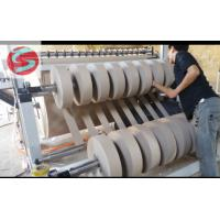 Buy cheap Stable Paper Roll Paper Slitter Rewinder Machine  Pneumatic Lifting from wholesalers