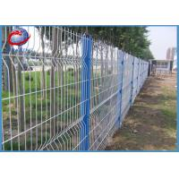 Buy cheap Rigid Bending Welded Wire Mesh Fence Panels 1.8m / 2m Height Eco Friendly from wholesalers