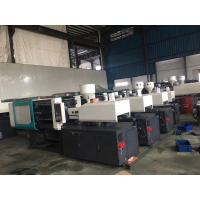 Buy cheap Low Power Consumption Pet Preform Injection Molding Machine High Speed from wholesalers