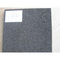 Buy cheap Rubber Sound Proof Sponge Acoustic Sound Proof Insulation Foam Sheet from wholesalers