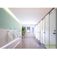Buy cheap Fumeihua high pressure laminate waterproof toilet cubicles partition from wholesalers