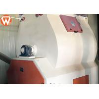 Buy cheap Large Output Animal Feed Production Line Full Automatic With NSK SKF Bearing from wholesalers