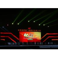 Buy cheap P10 Rental Outdoor Full Color LED Display with Flight Case Packing 1R1G1B IP65 from wholesalers