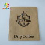 Buy cheap Aluminium Foil Customized Paper Bags Moistureproof Cosmetic Sample Sachet Packing from wholesalers