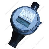 Buy cheap DN20 / DN15 Automatic Remote Reading Water Meter Reader , OIML R49 , PN10 from wholesalers