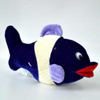 Buy cheap Cute Plush Toys for baby, Nemo Fish Plush. from wholesalers