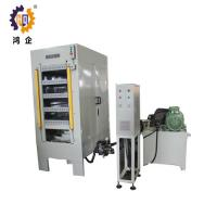 Buy cheap Electric Automatic Hydraulic Heat Press For Composite Material 80T product