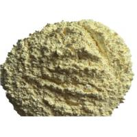 Buy cheap In2O3 Indium Oxide Powder CAS 1312-43-2 Applied To Screen / Glass / Ceramics from wholesalers