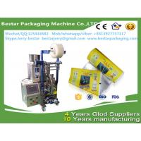 Buy cheap Anti-statics flexible packaging food grade cellophane film with bestar weighting packaging machine from wholesalers