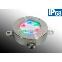 Buy cheap 6 W Rgb 12v Underwater Led Lights For Fountains , Remote / Wifi Control from wholesalers