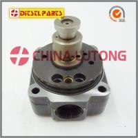 Buy cheap VE Pump Parts Head  Rotor Diesel Fuel Engine Parts Rotor Head 1 468 334 378 Four Cylinder Supplier from Wholesalers