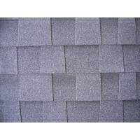 Buy cheap Bitmen Roof Shingle from wholesalers