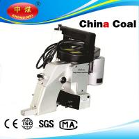 Buy cheap gk26-1a bag closer and sewing machine from wholesalers
