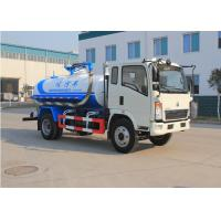 Buy cheap HOWO Septic Vacuum Trucks , High Efficiency Septic Tank Pump Truck 1880 Cabin from wholesalers