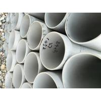 Buy cheap ASTM A213 A312 Seamless Stainless Steel Pipe Grade 304 316L 2205 304L 321 310S 309S from wholesalers