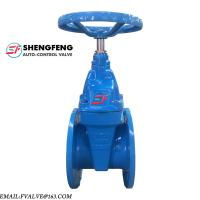 Buy cheap DIN3202 F4 DN50 Cast iron Body EPDM disc cold water blue paint gate valve with brass nut from wholesalers