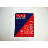 Buy cheap LDPE Plastic Patch Handle Bags , Recyclable Printed Carrier Bags from wholesalers