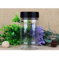 Buy cheap 220ml / 350ml Food Clear Plastic Packaging Tubes / Cylinder PET Bottle With Security Cap from wholesalers