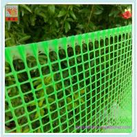 Buy cheap Plastic Garden Mesh (5mm mesh holes), Multiple uses around the garden from wholesalers