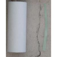 Buy cheap Self-adhesive   tape from wholesalers
