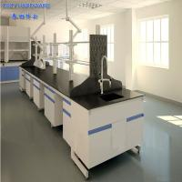 Buy cheap School laboratory furniture table, steel and wood central lab bench with high quality good price from wholesalers