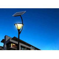 Buy cheap Landscape Solar Garden Street Light Outdoor Decorations 120°Wide Lighting Angle from wholesalers