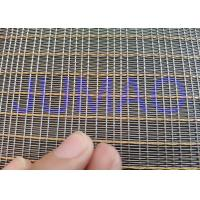 Buy cheap Customized Size Laminated Screen Mesh Decorative Glass Metal Mesh Fabric product
