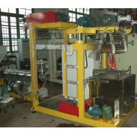Buy cheap Power Saving Plastic Film Manufacturing Machines 5 Tons Weight SJ55×26-Sm900 from wholesalers