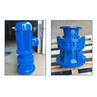 Buy cheap Blue Color Cycloidal Gear Reducer Flange Vertical Mounted Stable Run from wholesalers