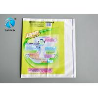 Buy cheap Professional baby diaper printing plastic packaging bags / pouches from wholesalers