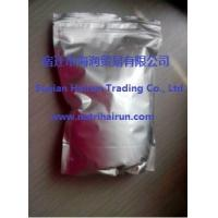 Buy cheap Potassium pyrophosphate from wholesalers