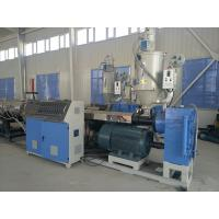Buy cheap PPR HDPE Plastic Pipe Single Screw Extruder / PE Platic Pipe Production Making Machine from wholesalers