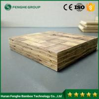 Buy cheap 28mm strand woven bamboo flooring truck flooring export quality from wholesalers