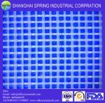 Buy cheap China manufacturer filter flour mesh 5XXX/XX & XXX & GG Flour Mesh from wholesalers