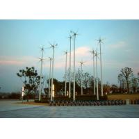 Buy cheap Reliable Resource Wind Solar Hybrid Off Grid System For Telecom Tower As Backup Power from wholesalers