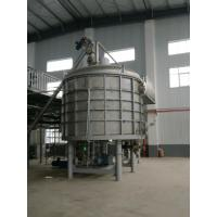 Buy cheap MIC cake SUS304 PLG series plate tray dryer with heating system of hot water or steam or condutive oil from wholesalers