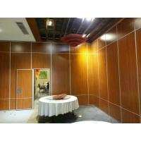 Buy cheap Floor to Ceiling Acoustic Folding Room Divider Screen Free Standing from wholesalers