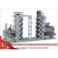 Buy cheap High efficiency Flexo Label Printing Machine For Printing Adhesive Labels from wholesalers